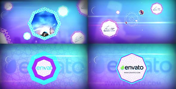Videohive Ramadan Logo Reveal