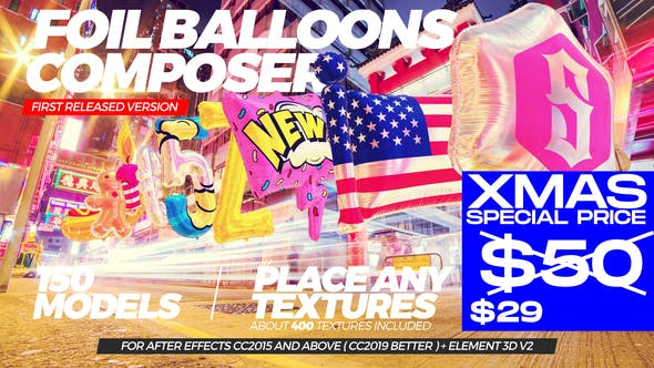 Videohive Foil Balloons Composer 23094028
