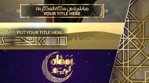 Videohive Ramadan Package 21639605