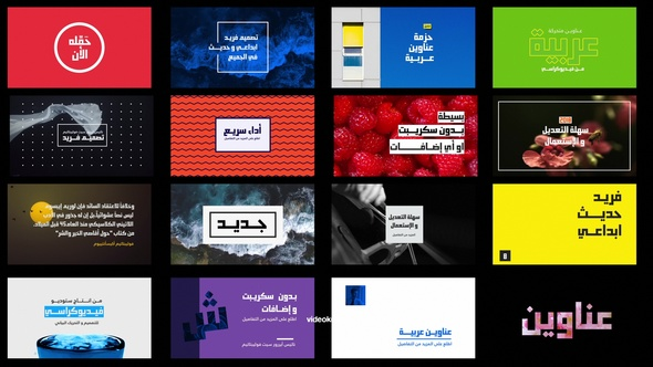 Videohive Arabic Titles 21716699