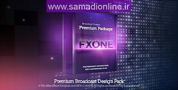 Videohive Broadcast Design Fx One 7142986