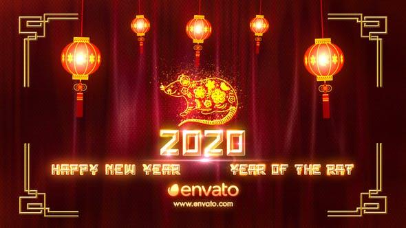 Videohive Chinese New Year 2020 19251566