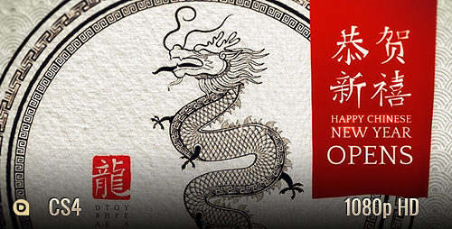 Videohive Chinese New Year Openers
