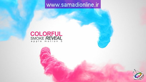 Videohive Colorful Smoke Reveal - Apple Motion