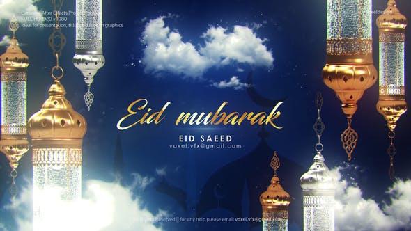 Videohive Eid Mubarak Eid Saeed Opener 26738565