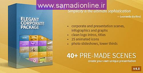 Videohive Elegant Corporate Package
