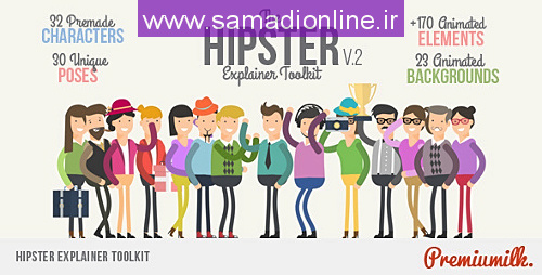 Videohive Hipster Explainer Toolkit