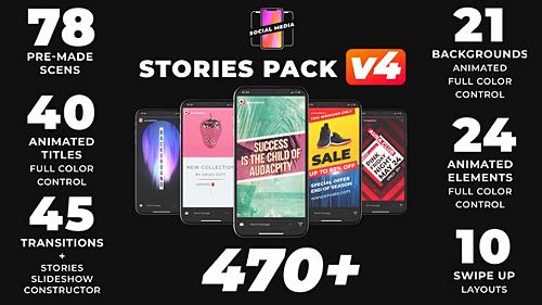 Videohive Instagram Stories V4 21895564