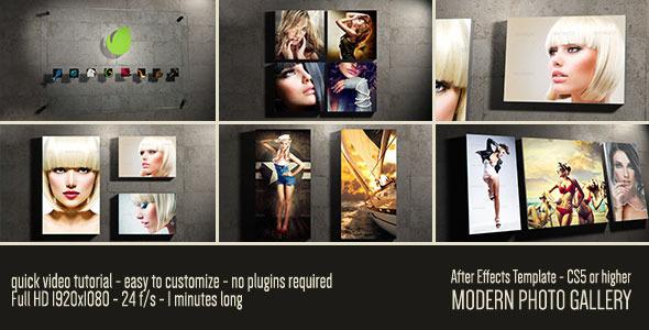 Videohive Modern Photo Gallery 5958349