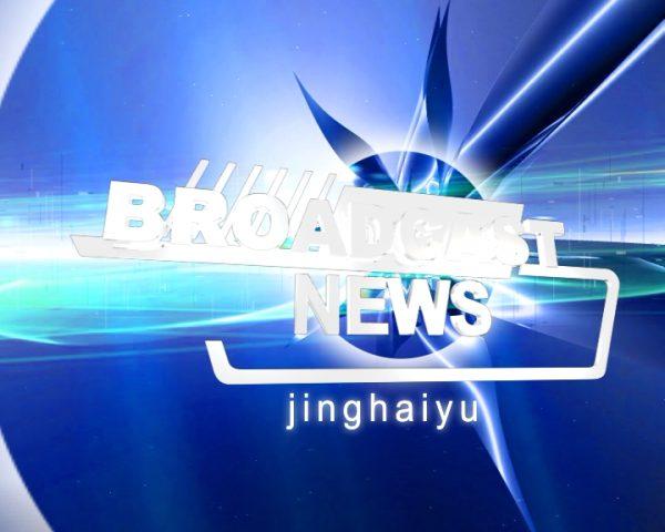 Videohive News Broadcast
