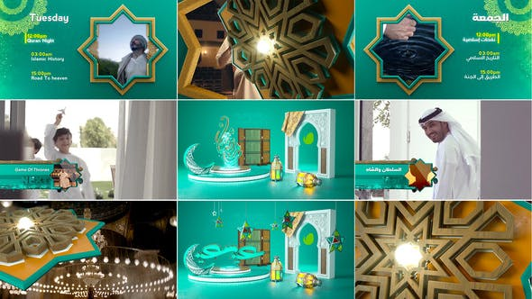 Videohive Ramadan Broadcast Ident Package V2 21616361