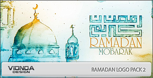 Videohive Ramadan Logo Pack 2
