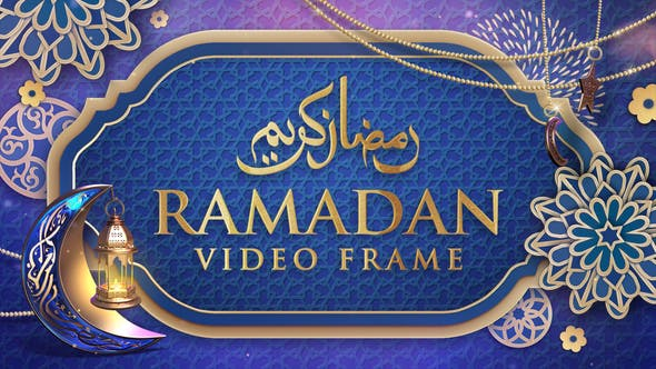 Videohive Ramadan Video Frame 23789006