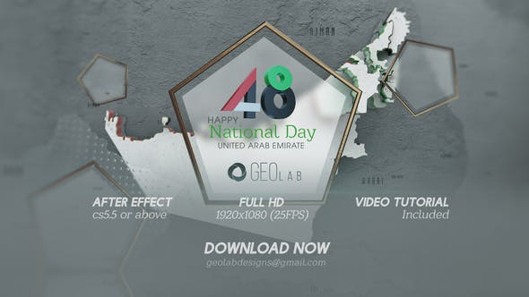 Videohive UAE National Day Template National Day Celebrations 25196663