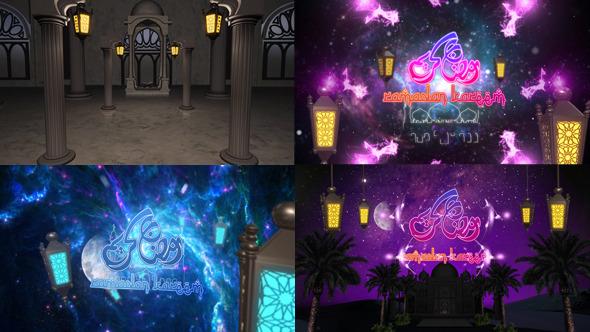 Videohive Universe Zoom In Out Ramadan Kareem 11923774