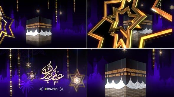 Videohive Eid Opener - Hajj 24291240