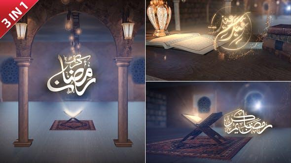 Videohive Ramadan - Eid Opener 5 31147839