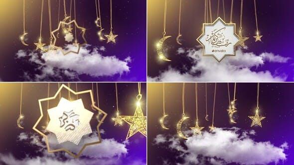 Videohive Ramadan Intro 23649509