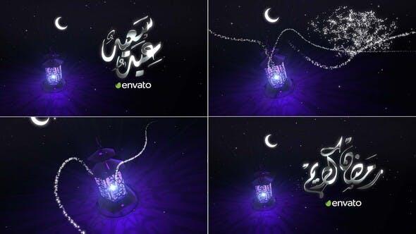 Videohive Ramadan Intro - Eid 23700211