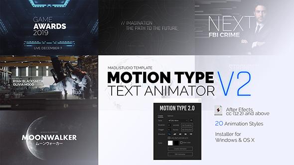 Videohive Motion Type 2 - Text Animator 23144404